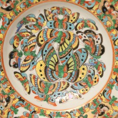 Chinese Export Thousand Butterfly Pattern Soup Bowls