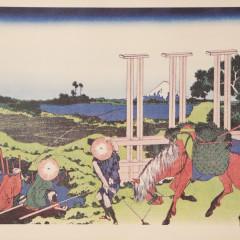 """""""The Thirty-Six Views of Mt. Fuji by Hokusai"""" Folio"""