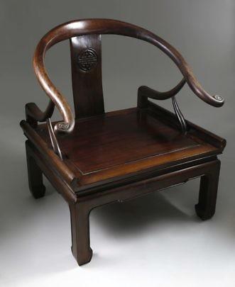 Chinese Exotic Hardwood Armchair