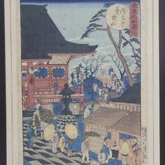 """Two Hiroshige Japanese Woodblock Prints """"Railroad at Shinagawa"""" and """"Japanese Theatre"""""""