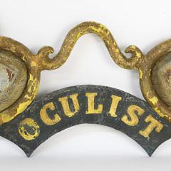 92-4574 Oculist Trade Sign A_9851