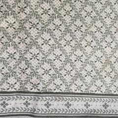 Contemporary Stark Broadloom Carpet