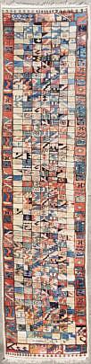 10-4895 Geometric Oriental Carpet Runner A 20200912_120815