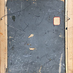 "Ruth Haviland Sutton Oil ""Green Hulled Fishing Boat Docked in Nantucket"""