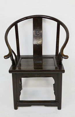 41434 Chinese Horseshoe Back Armchair A_MG_6932