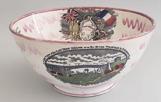 25-4896 Souvenir Bowl A