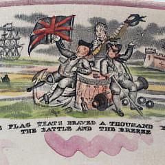 19th Century Sunderland Crimea Copper Lustre Bowl