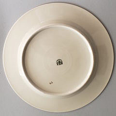 Set of 9 Cobalt and Gilt Ribbon Decorated Czechoslovakian Plates