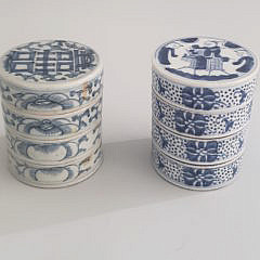 129-3862 Chinese Condiment Dishes A