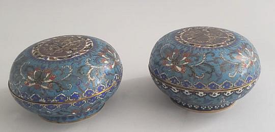 34-4411 Cloissone Bowls A