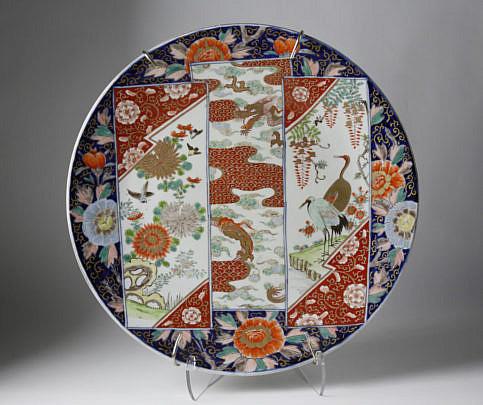 253-4621 Japanese Imari Charger A_MG_1518