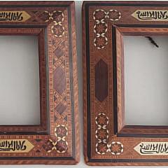 583-1865 Demascus Inlaid Frames A