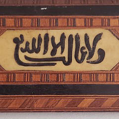 Two Damascus Inlaid Picture Frames