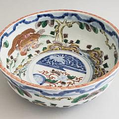 313-4621 Imari Bowl A