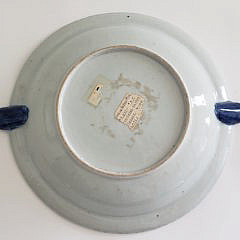 19th Century Fitzhugh Blue and White Hot Water Plate