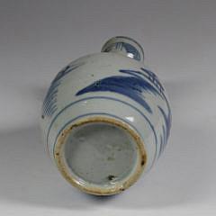 Canton Water Bottle, mid 19th century