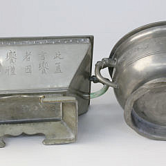 Two Chinese Hardstone-mounted Pewter Covered Serving Dishes, late 19th/early 20th century