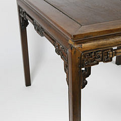 """Chinese Carved Exotic Hardwood """"Eight Immortals"""" Table, 19thCentury"""