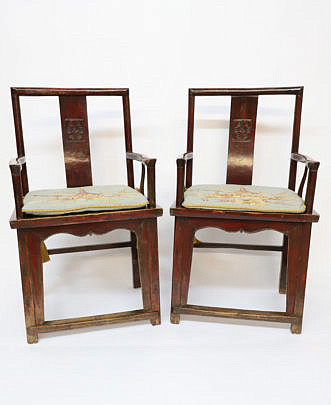 2-4936 Chinese Elmwood Armchairs A_2846