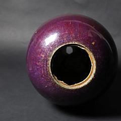 Chinese Flambe-Glazed Vase, 18thCentury