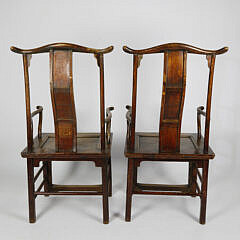 Pair of Chinese Elmwood Yoke Back Scholar Chairs, Qing Dynasty 18th/19th Century